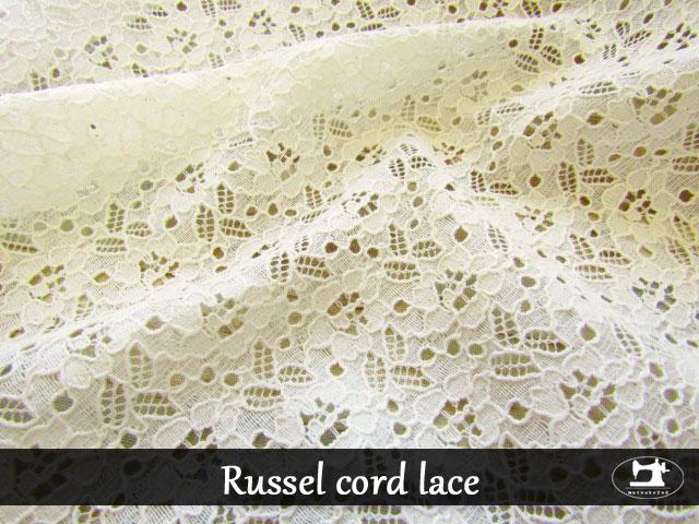 お買い得! 『Russel cord lace*ラッセル コード レース 』 アイボリー