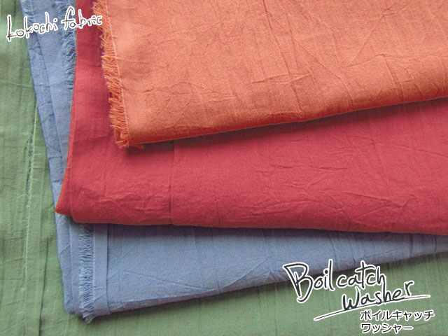 【 kokochi fabric 】 Boilcatch Washer*ボイルキャッチワッシャー【コットン】