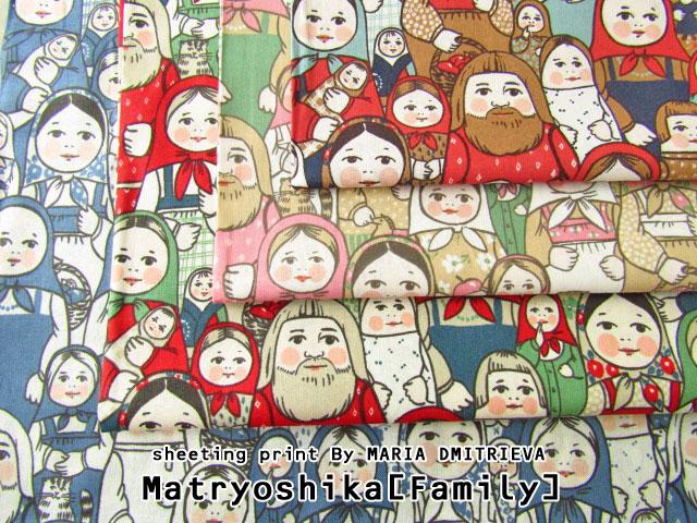 お買い得!【コットン シーチングプリント*チンツ加工】Matryoshika『Family』(マトリョーシカファミリー)