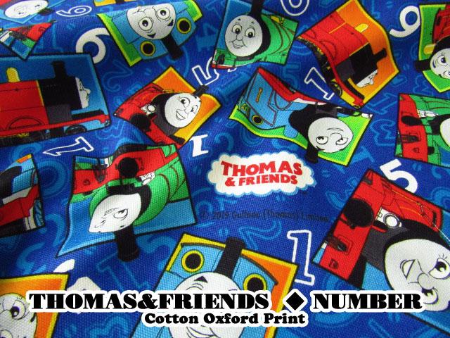 【コットン オックス】 THOMAS  & FRIENDS ◇きかんしゃトーマス 『 ナンバー 』 ブルー