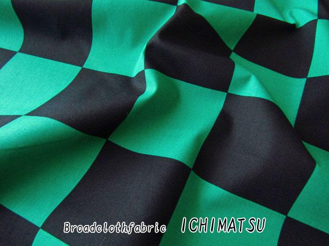 2回目の再入荷!【コットン ブロードプリント】   ICHIMATSU ~市松~ ブラック×グリーン