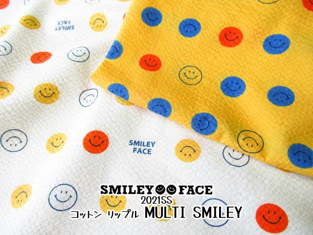 【コットン リップル】  SMILEY FACE★2021SS 『 マルチスマイリー  』