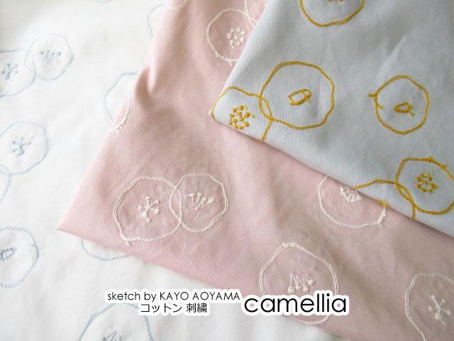 【コットン 刺繍 】 sketch by KAYO AOYAMA 『 camellia(カメリア) 』