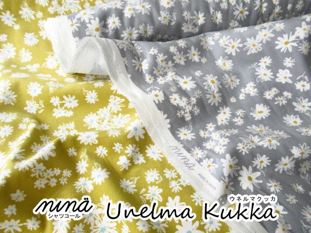 【シャツコールプリント】 *北欧テキスタイル*『nina』(ニーナ) *Unelma Kukka(ウネルマクッカ)*