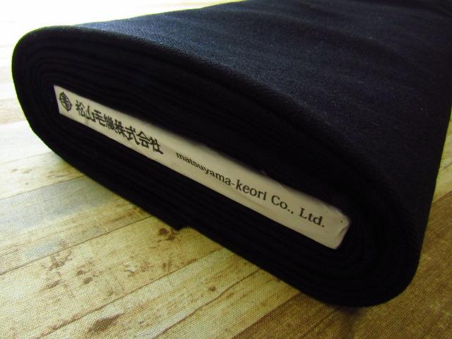 【反売り】 ウール混ジャガード/ブラック [ 幅146cm×5.5m巻 ]