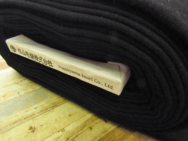 【反売り】 カシミア風ウール/ブラック [ 幅148cm×11m巻 ]