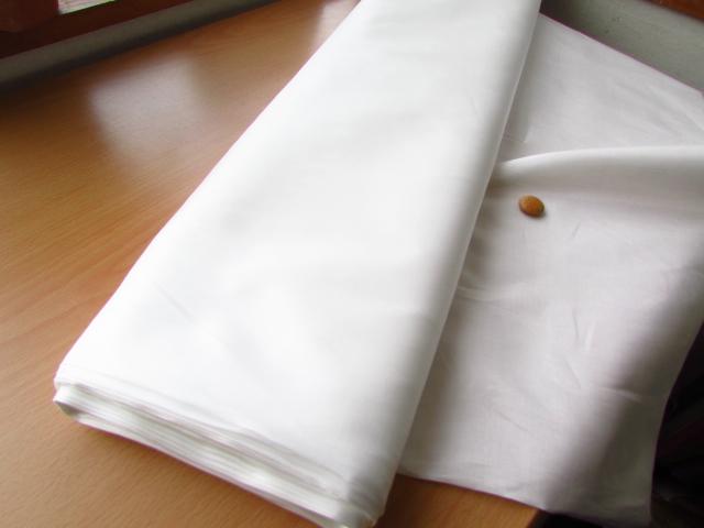 現品処分!反売り ワイド幅 タフタ  ホワイト系 約10m巻