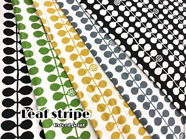 【コットン オックスプリント】 * Leaf stripe *  (リーフ ストライプ)