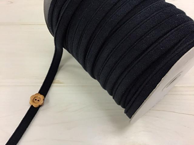 現品処分! 〈縫製工場放出品〉 約10mm幅 『 起毛パイピングコード 〈ブラック〉』 約50m巻