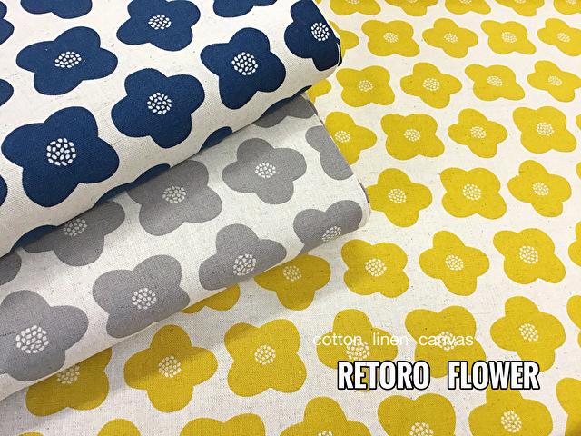 【 コットンリネンキャンバス 】   RETORO  FLOWER -レトロフラワー-