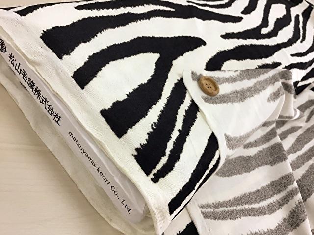 【反売り】シマウマ柄ベロア オフホワイト×ブラック[ 幅150cm×約3m巻 ]