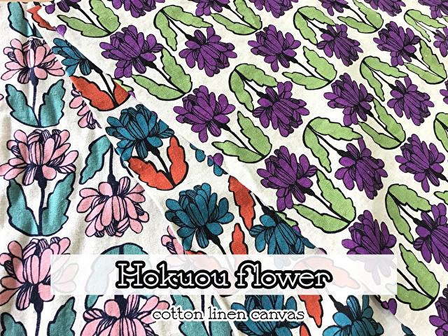【綿麻キャンバス  】* ◇ Hokuou flower ◇ * ( ホクオウ フラワー )