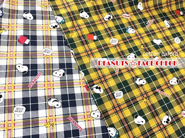 【コットン オックス】 PEANUTS☆(ピーナッツ)スヌーピー 『 フェイスチェック 』