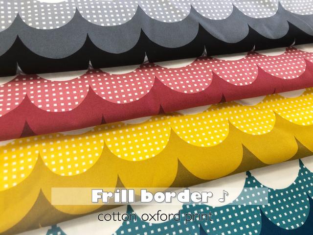 【コットン オックスプリント】* Frill border ♪ * -フリルボーダー-