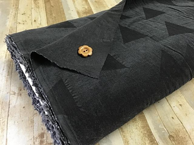【反売り】塩縮加工コーデュロイ(三角柄) チャコール[ 幅95cm×約4m巻 ]