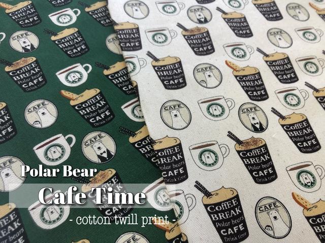【コットン ツイルプリント】++ポーラーベア++『 Cafe time 』