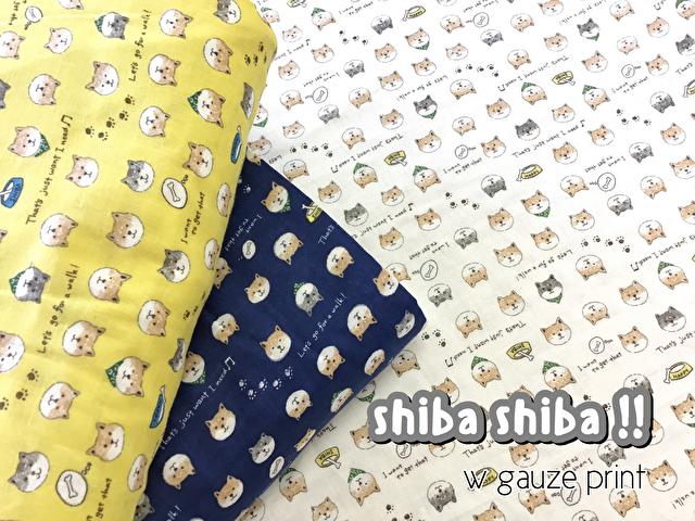 【ダブルガーゼプリント】『**shiba shiba!(シバ シバ)**』