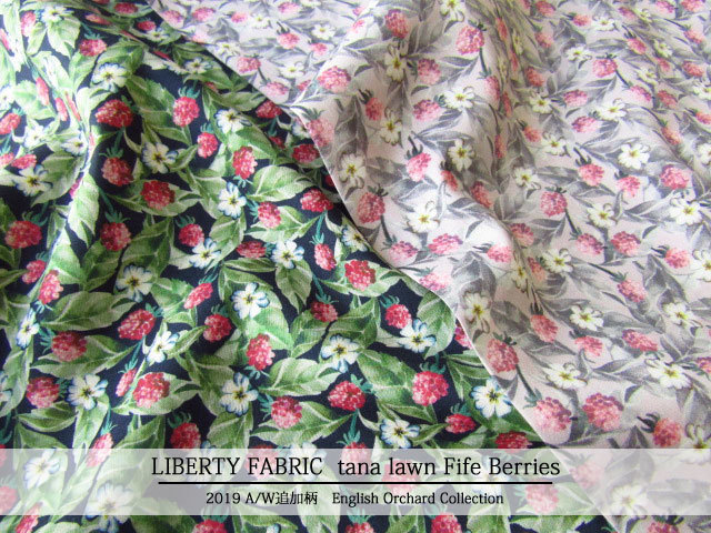 LIBERTY  タナローン *2019 秋冬追加柄/English Orchard Collection* ≪Fife Berries≫(ファイフ・ベリーズ)DC30109-TDD-J19