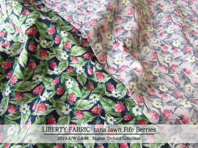 LIBERTY  タナローン *2019 秋冬追加柄/English Orchard Collection* ≪Fife Berries≫(ファイフ・ベリーズ)DC30109-TDD-J19