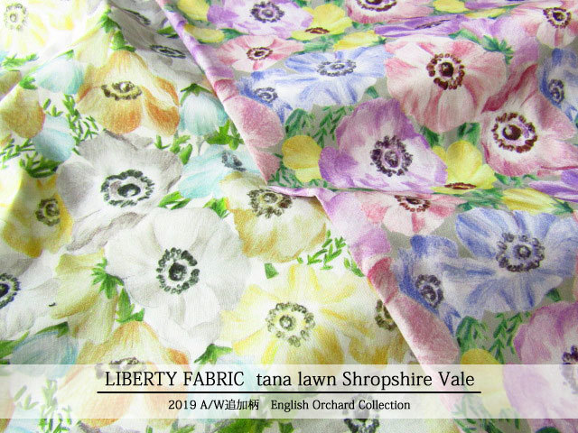 LIBERTY  タナローン *2019 秋冬追加柄/English Orchard Collection* ≪Shropshire Vale≫(シュロップシャー・ヴェイル)DC30110-TDD-T19