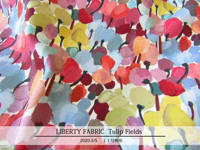 LIBERTY 11号ハンプ 2020*春夏柄 ≪Tulip Fields≫(チューリップフィールズ)20-36301127-COC-20A