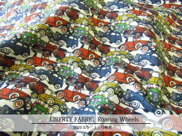 LIBERTY 11号ハンプ 2020*春夏柄 ≪Roaring Wheels≫(ローリングウィールズ)18-3638255-COC-18A