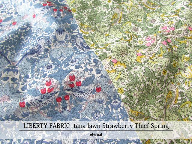 LIBERTY  タナローン *エターナル*≪Strawberry Thief Spring≫(ストロベリーシーフスプリング)36300129