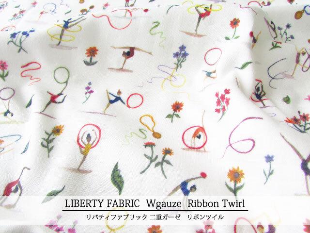 LIBERTY  ダブルガーゼ ≪Ribbon Twirl≫(リボンツイル)DC30361-CVA