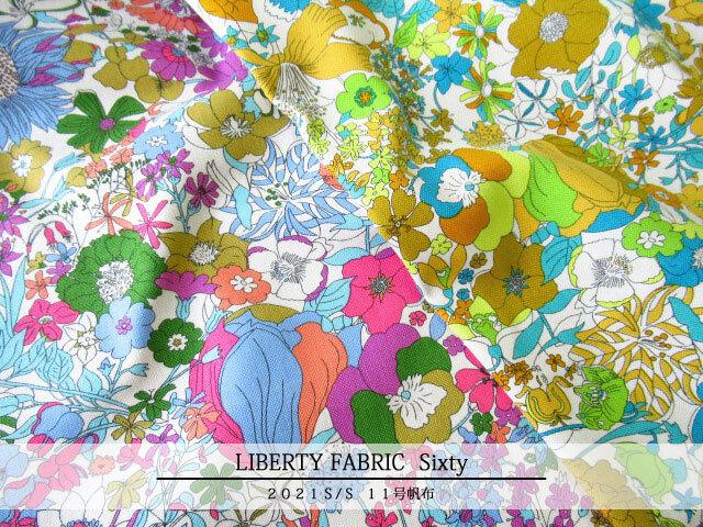 LIBERTY 11号ハンプ 2021*春夏柄 ≪Sixty≫(シックスティ) 08-3638177S-COC-J21