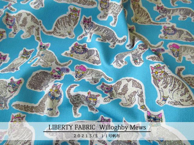 LIBERTY 11号ハンプ 2021*春夏柄 ≪Willoghby Mews≫(ウィロビーミューズ)20-36301121L200-COC