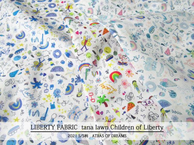 LIBERTY タナローン *2021 春夏柄/ATRAS OF DREAMS*≪Children of Liberty≫(チルドレンオブリバティ)3631139TDD 21