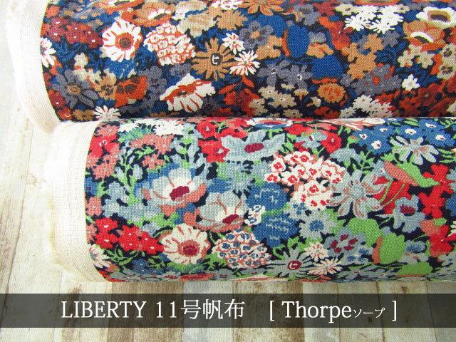 LIBERTY 11号ハンプ 2019*春夏柄 ≪Thorpe≫(ソープ) 3639005-COD
