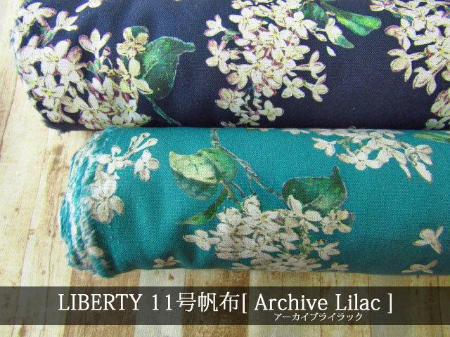 LIBERTY 11号ハンプ 2019*春夏柄 ≪Archive Lilac≫(アーカイブライラック) 15-3635189-COC