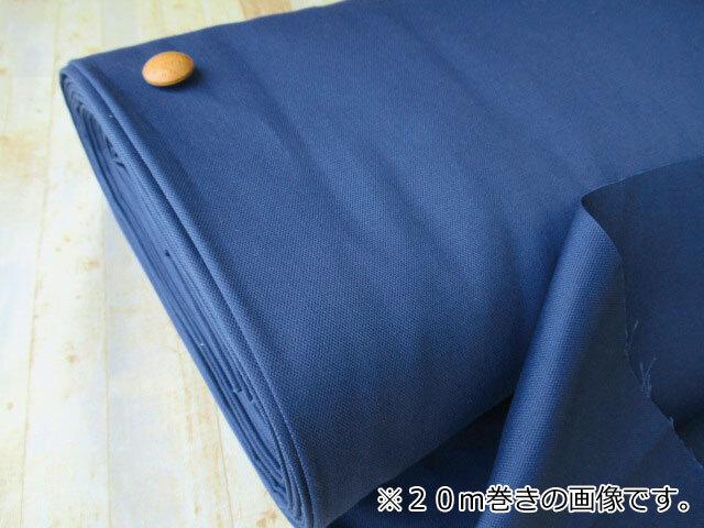 【反売り】吸水加工 帯電防止ダブルクロス ブルー系[5mカット・10mカット・20mカット]
