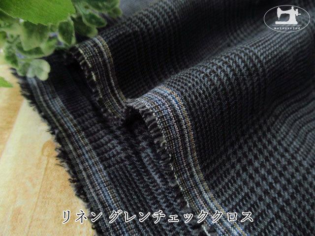 お買い得! 【リネン100%】 リネングレンチェッククロス ブラック×ブルーグレー