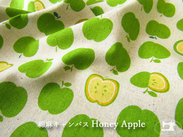 お買い得! 【綿麻キャンバス】 *Honey Apple * ナチュラル(カス残し)×アップルグリーン