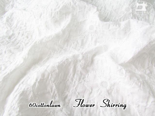 【60綿ローン 】 フラワー シャーリング ホワイト
