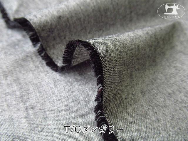 【1m単位で販売】お買い得! T/Cダンガリー ブラック