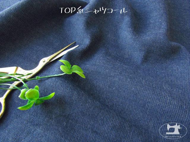 お買い得! 【コットン 】 TOP糸シャツコール アンティークネイビー
