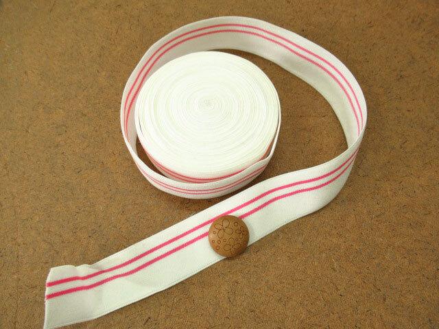 現品処分! 〈縫製工場放出品〉  約25mm幅 『 ライン入りゴム 〈ホワイト×ピンク〉』 約5m巻