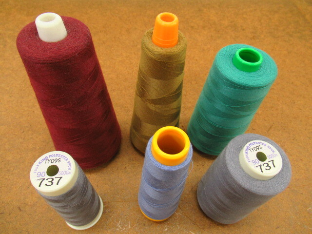 現品処分!縫製工場放出品 中古ミシン糸各種約400gセット