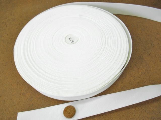現品処分! 〈縫製工場放出品〉  約3cm幅 『平ゴム〈ハードタイプ〉 ホワイト』 約30m巻