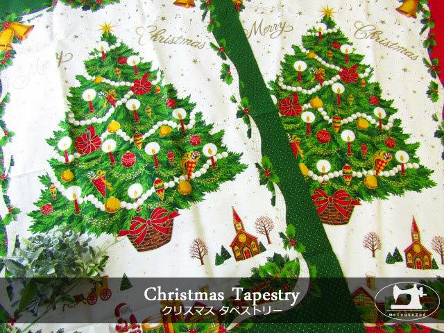 【コットン オックス】 ☆クリスマスタペストリー☆ 【1P/58cmカット済み】