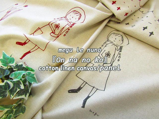 綿麻キャンバス パネル柄 megu le nuno 『On na no ko』