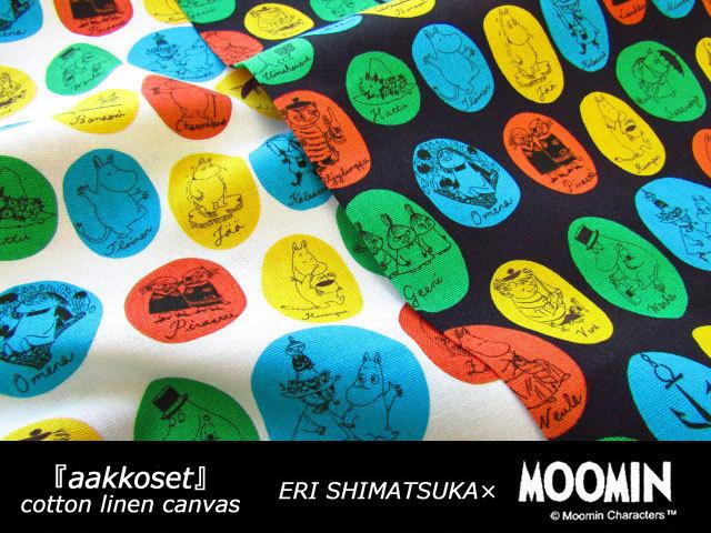 綿麻キャンバス *ERI SHIMATSUKA×MOOMIN(ムーミン)*『 aakkoset(アルファベット*アーッコセット) 』