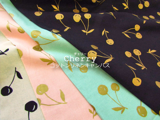 コットンリネンキャンバス 『 Cherry ( チェリー ) 』