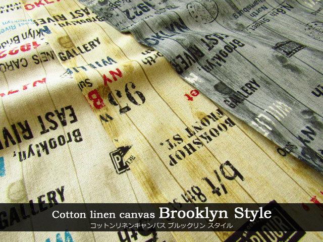 【コットンリネンキャンバスプリント】 Brooklyn Style (ブルックリン スタイル)