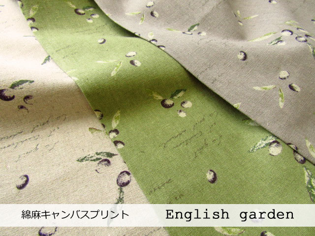 【綿麻キャンバス】  『 * English garden ( イングリッシュ ガーデン ) * 』
