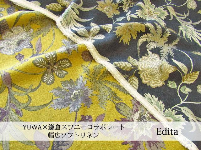 ≪YUWA×鎌倉スワニー≫ 幅広ソフトリネン 『 Edita 』