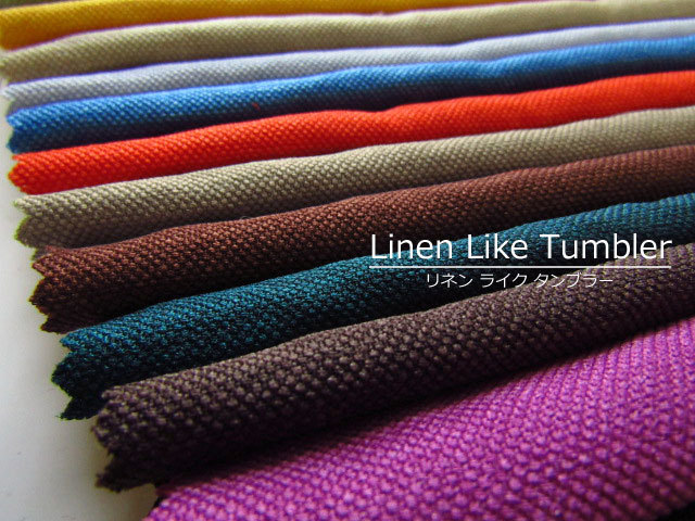 5回目の再入荷!Linen Like Tumbler ◇ リネン ライク タンブラー